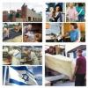Ізраїль. Робота