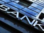 В Україні не стане двох крупних банків